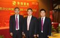 东珠景观首次公开发行A股网上投资者交流会