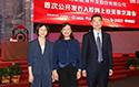江苏新能首次公开发行A股网上投资者交流会