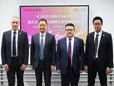 长飞光纤首次公开发行A股网上投资者交流会