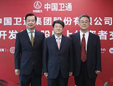 中国卫通首次公开发行A股网上投资者交流会