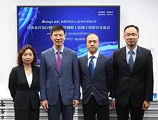 晶晨股份首次公开发行股票并在科创板上市网上投资者交流会