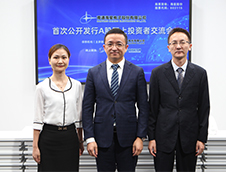 海星股份首次公开发行A股网上投资者交流会