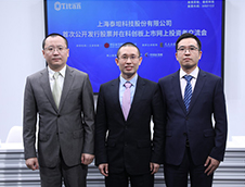 泰坦科技首次公开发行股票并在科创板上市网上投资者交流会