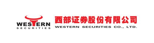 西部证券股份有限公司总裁,本项目保荐代表人