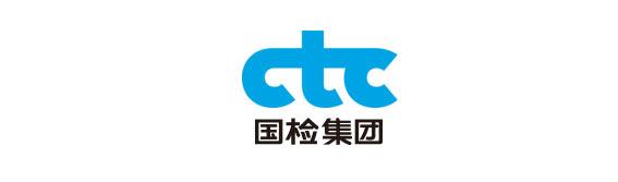 中国建材检验认证集团股份有限公司 董事长 姚燕 女士图片