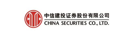 中信建投证券股份有限公司 投资银行部保荐代表人