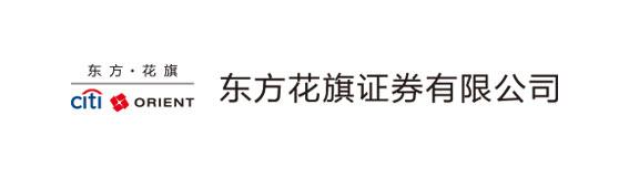 东方花旗证券有限公司 董事会秘书 魏浣忠 先生