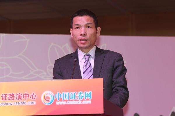 东方花旗证券有限公司 董事会秘书 魏浣忠 先生 致辞