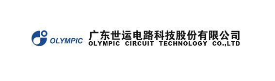 广东世运电路科技股份有限公司 董事长,总经理 佘英杰 先生