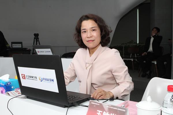 仙鹤股份有限公司 副总经理,财务总监 王敏岚 女士与投资者交流