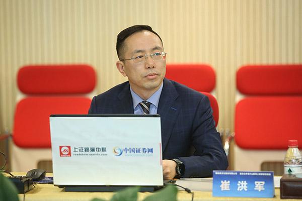东方花旗证券有限公司 副总裁,保荐代表人 崔洪军 先生路演现场