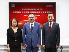 郑州安图生物工程股份有限公司公开发行A股可转债网上投资者交流会