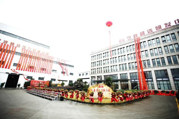 宁波精达成形装备股份有限公司2020年度业绩说明会