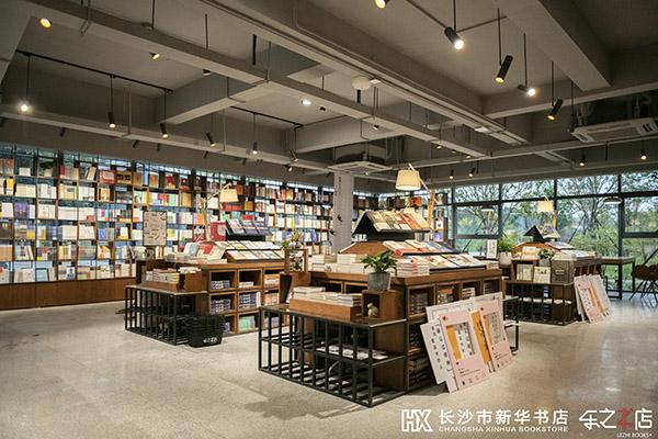 中南出版传媒集团股份有限公司2021年半年度业绩说明会